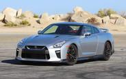 Купить б/у Nissan GT-R на AUTO.RIA