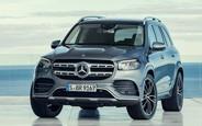 Купить б/у Mercedes-Benz GLS 63 на AUTO.RIA
