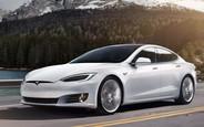 Купить б/у Tesla Model S 100D на AUTO.RIA