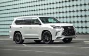 Купить б/у Lexus LX на AUTO.RIA
