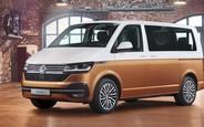 Купити новий Volkswagen Multivan на AUTO.RIA