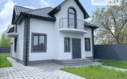 Проверенные предложения от 1 885 000 грн