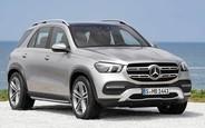 Купить новый  Mercedes-Benz GLE-Class на AUTO.RIA