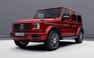 Купити б/у Mercedes-Benz G-Class на AUTO.RIA