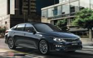 Купить новый  Kia Optima на AUTO.RIA