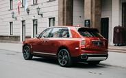 Всі пропозиції по Rolls-Royce Cullinan на AUTO.RIA
