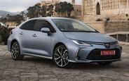 Все новые Toyota Corolla на AUTO.RIA
