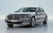 Все новые BMW 7 Series на AUTO.RIA