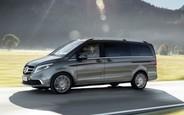 Все новые Mercedes-Benz V-Class на AUTO.RIA
