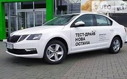 Купить новый  Skoda Octavia на AUTO.RIA