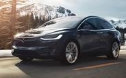 Купить новый  Tesla Model X на AUTO.RIA