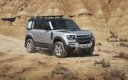 Все предложения по Land Rover Defender на AUTO.RIA