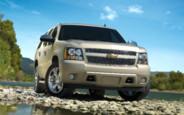 Почем б/у Chevrolet Tahoe на AUTO.RIA