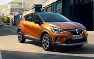 Купить новый  Renault Captur на AUTO.RIA