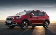 Почем новые Peugeot 2008 на AUTO.RIA