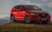 Все предложения по новым Mazda CX-5 на AUTO.RIA