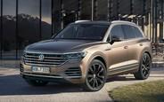 Купити новий Volkswagen Touareg на AUTO.RIA