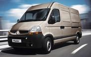 Посмотреть б/у Renault Master на AUTO.RIA