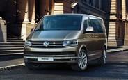 Все предложения по Volkswagen Multivan на AUTO.RIA