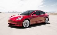 Все предложения по новым Tesla Model 3 на AUTO.RIA