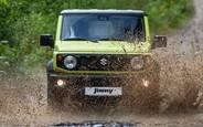 Присмотреть новый  Suzuki Jimny на AUTO.RIA