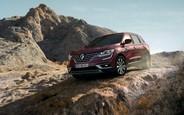Всі пропозиції по новому Renault Koleos на AUTO.RIA