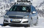 Все предложения по б/у Opel Astra H на AUTO.RIA