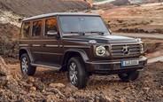 Все предложения по новым Mercedes-Benz G-Class на AUTO.RIA
