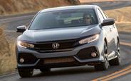 Все предложения по новым Honda Civic на AUTO.RIA