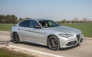 Все предложения по новым Alfa Romeo Giulia на AUTO.RIA