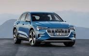 Купить новый  Audi e-tron на AUTO.RIA