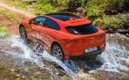 Купить новый  Jaguar I-Pace на AUTO.RIA