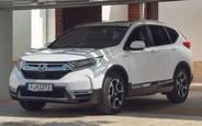 Все предложения по гибридным Honda CR-V на AUTO.RIA