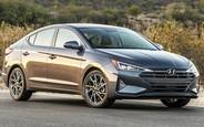 Почем новый  Hyundai Elantra на AUTO.RIA