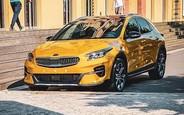 Все предложения по новым KIA Ceed на AUTO.RIA