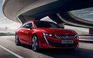 Купить новый Peugeot на AUTO.RIA