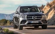 Купити новий Mercedes-Benz GLS-Class на AUTO.RIA