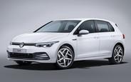 Купить новый  Volkswagen Golf на AUTO.RIA