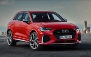 Выбрать новый  Audi Q3 на AUTO.RIA