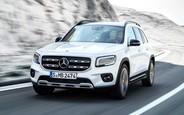 Купить новый  Mercedes-Benz GLB-Class на AUTO.RIA