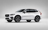 Купити новий Volvo XC60 на AUTO.RIA