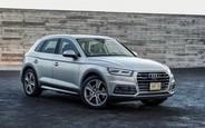 Всі пропозиції по новим Audi Q5 на AUTO.RIA