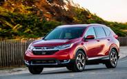Купити новий Honda CR-V на AUTO.RIA