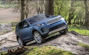 Скільки за новий Land Rover Discovery Sport на AUTO.RIA
