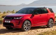 Купити б/у Land Rover Discovery Sport на AUTO.RIA