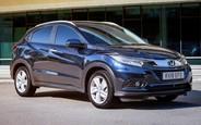 Купити новий Honda HR-V на AUTO.RIA