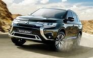 Подобрать новый  Mitsubishi Outlander на AUTO.RIA