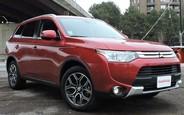 Купить б/у Mitsubishi Outlander на AUTO.RIA