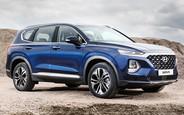 Всі пропозиції по Hyundai Santa FE четвертого покоління на AUTO.RIA