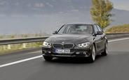 Купити вживаний BMW 3 Series на AUTO.RIA